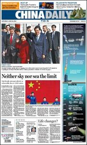 China Daily - 16 June 2012